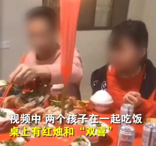 18岁男生娶14岁女生视频曝光!专家:监护人涉嫌违法