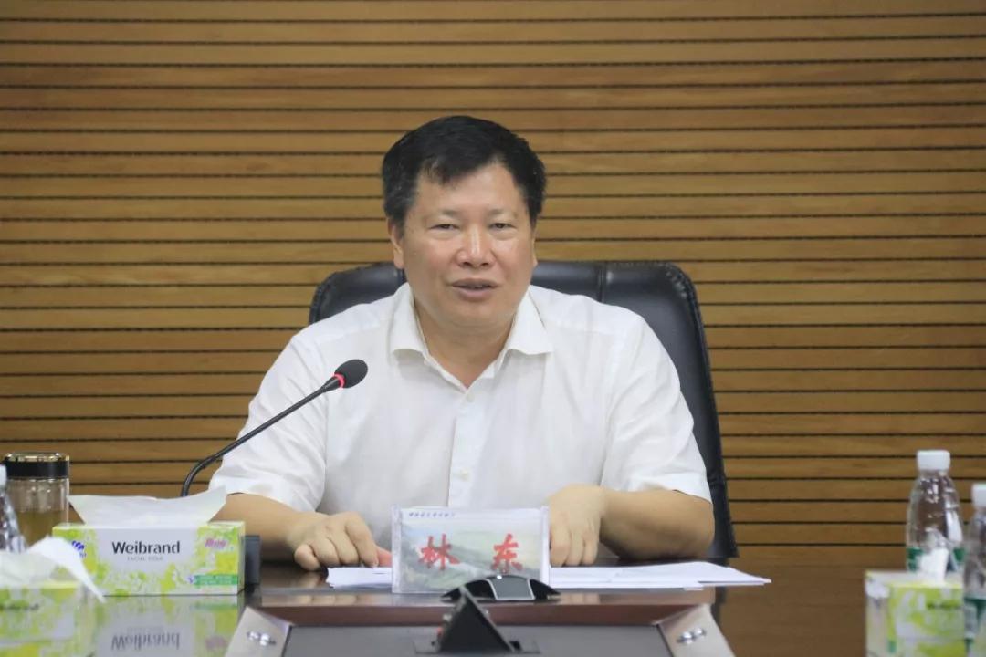媒体:林则徐后裔林东涉嫌严重违纪违法被查图片