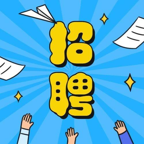 【招聘】本科起报!泰安市残联直属事业单位公开招聘10名工作人员!