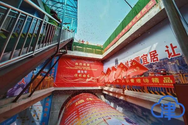 天津地铁加速建设 多条线路进入主体施工阶段