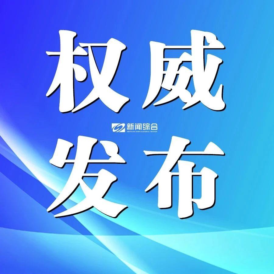 沈阳中小学在职教师拉班补课,开除!举报电话公布