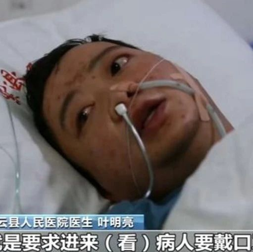拘留15天!两男子未戴口罩强闯医院并打伤医生