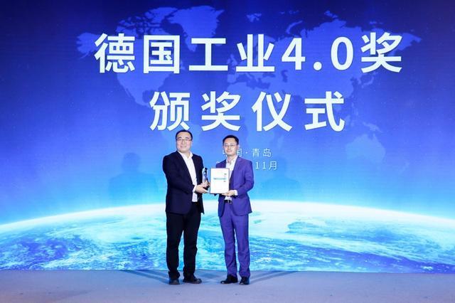 中国空调首获工业4.0大奖,海尔物联网中央空调再次全球领先
