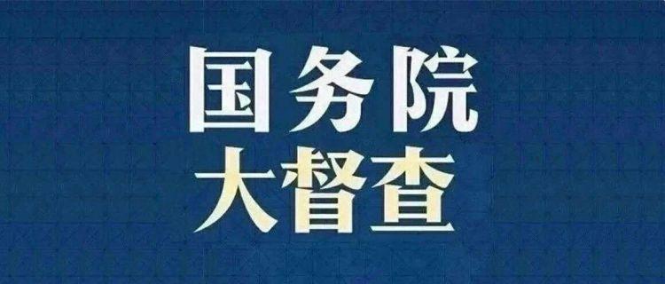 深圳做法获国务院点名表扬:推进产学研资深度融合激发创新创业活力