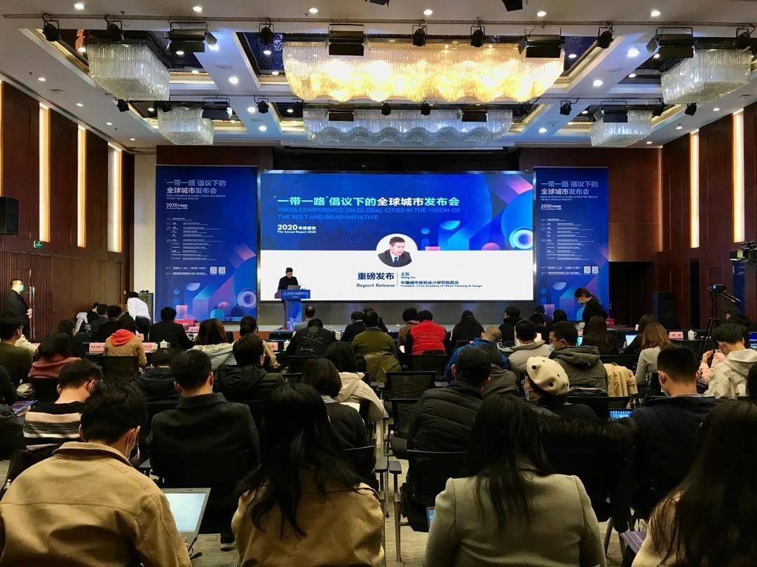 """""""一带一路""""全球505个城市潜力排名,北京再""""霸榜"""""""