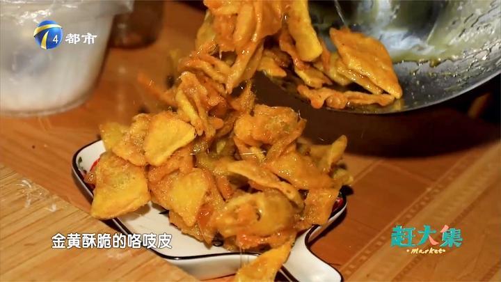 初冬的乡村美味,蓟州必吃的咯吱盒,30年的传承味道不变!