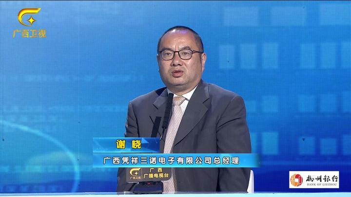 东博会观察40:深圳高科技投资集团进驻崇左片区,布局重大项目