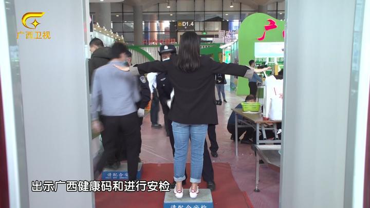 东博会快递(14):11月30日是第十七届东博会的公众开放日