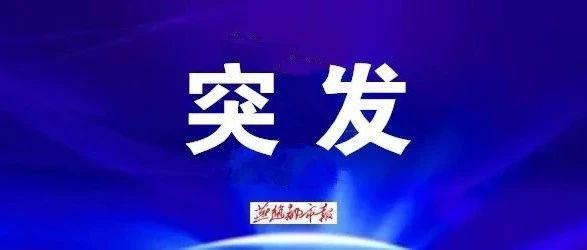 河北一大学生坠楼身亡,最新情况通报→