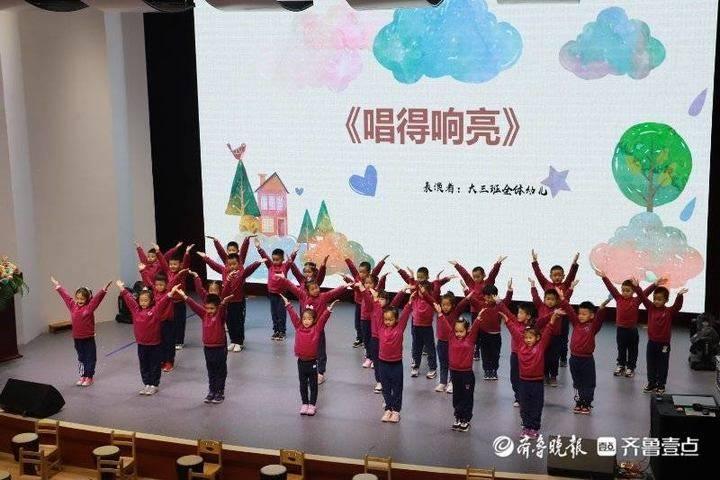 """东营区文馨幼儿园举办""""馨星舞台""""展示活动"""