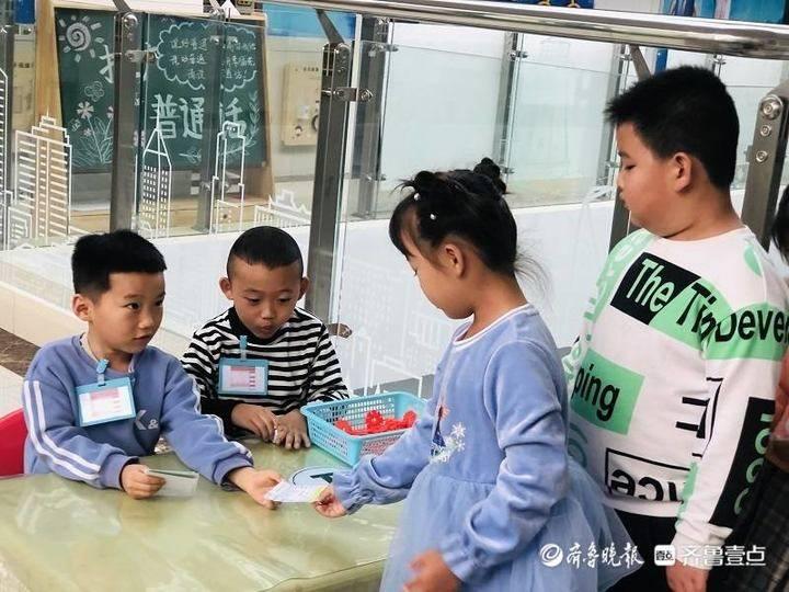 东营经济技术开发区蓝天幼儿园开展观影主题活动
