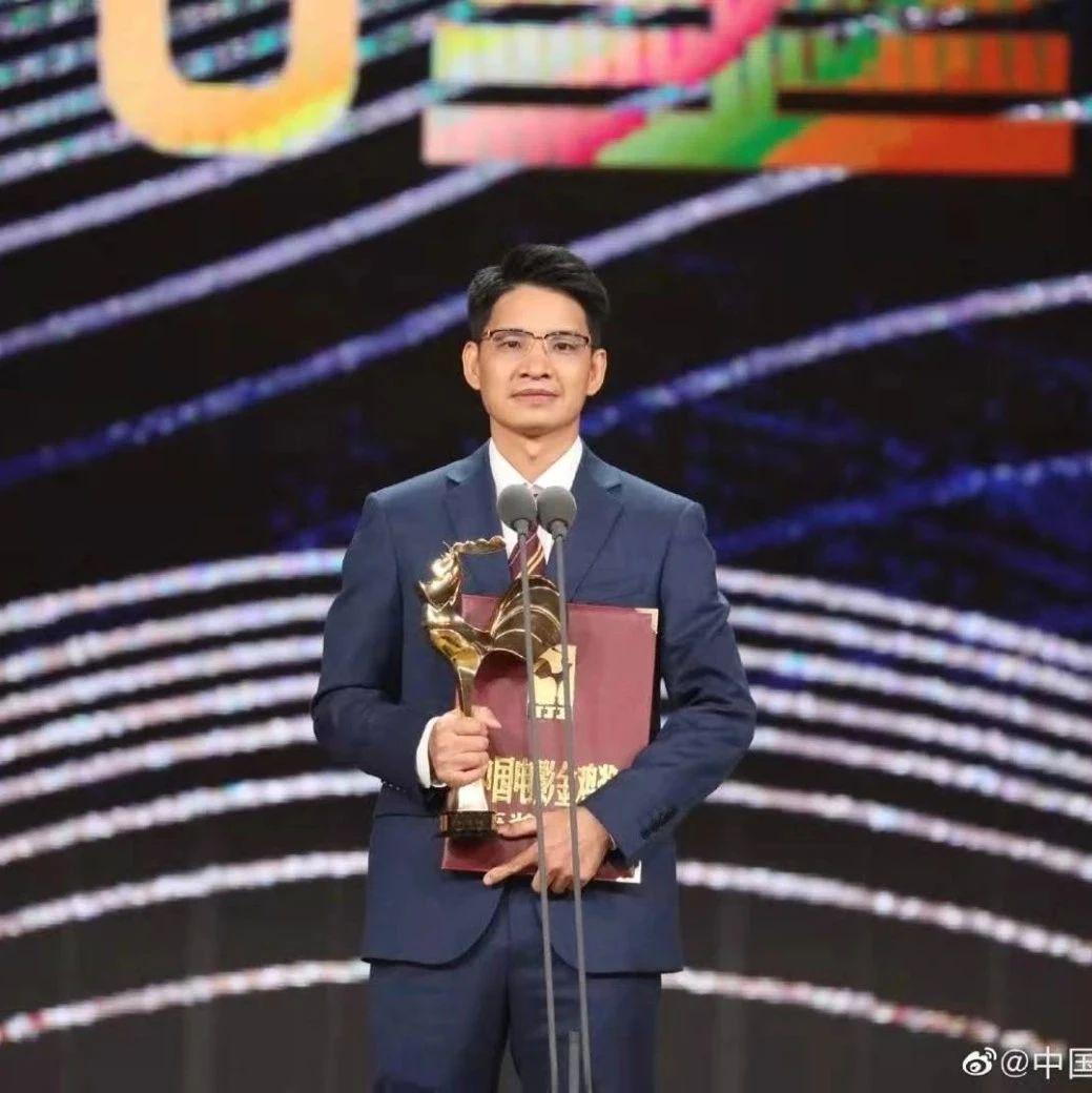 三部提名两部获奖,广州电影刷新历史!  《点点星光》《掬水月在手》问鼎金鸡奖!