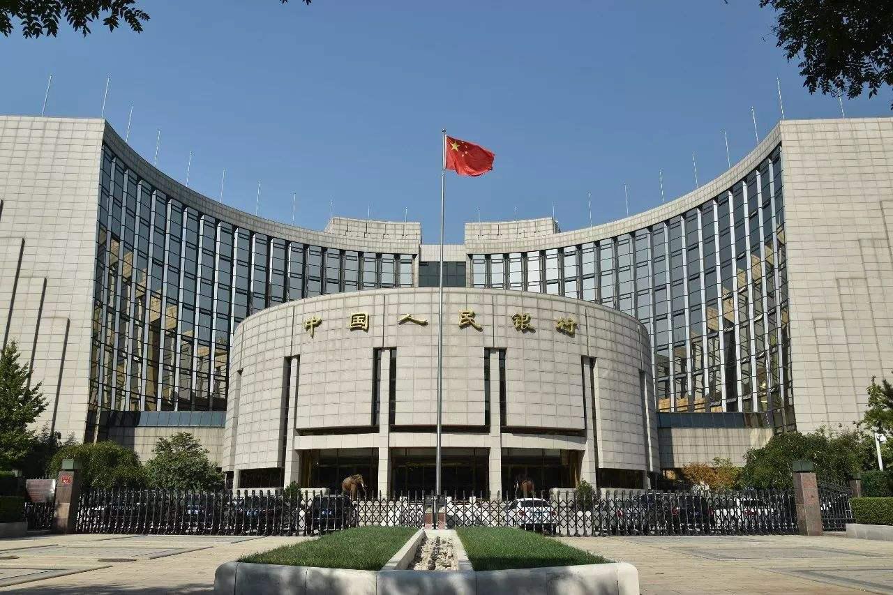 央行副行长:以金融高水平开放推动构建新发展格局