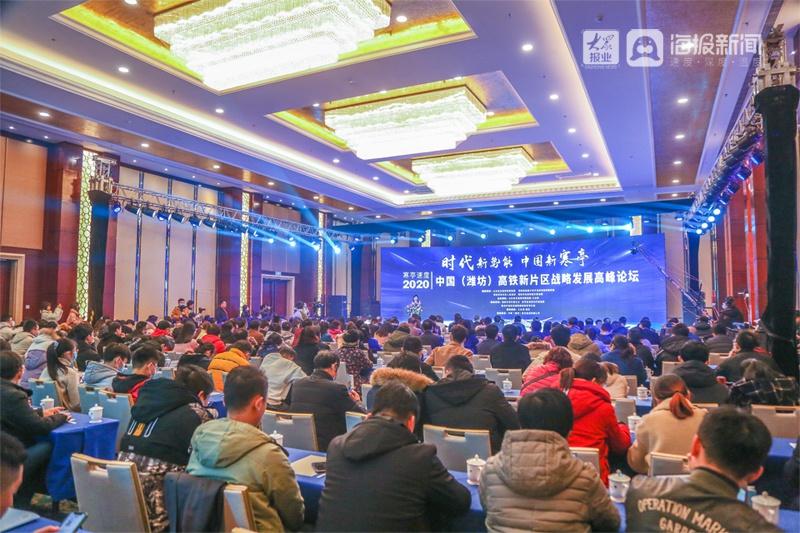 李铁岗教授:抓住发展机遇,突破产城融合发展