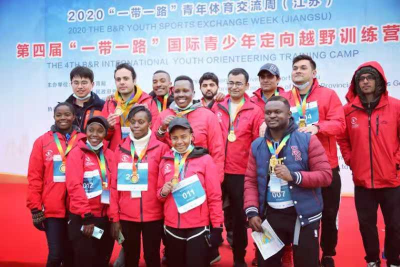 """2020年第四届""""一带一路""""国际青少年定向越野训练营在宁开幕"""
