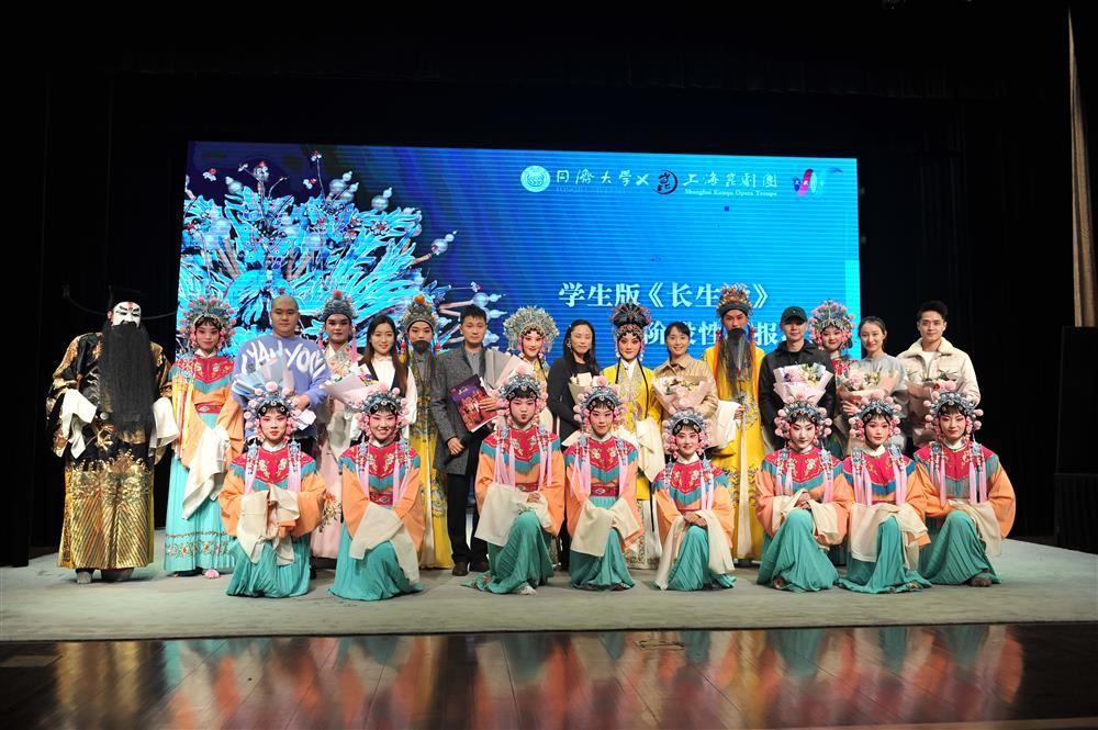 4个月上昆集训,这群来自全国的大学生演绎昆曲里的唐明皇、杨贵妃,能打几分?