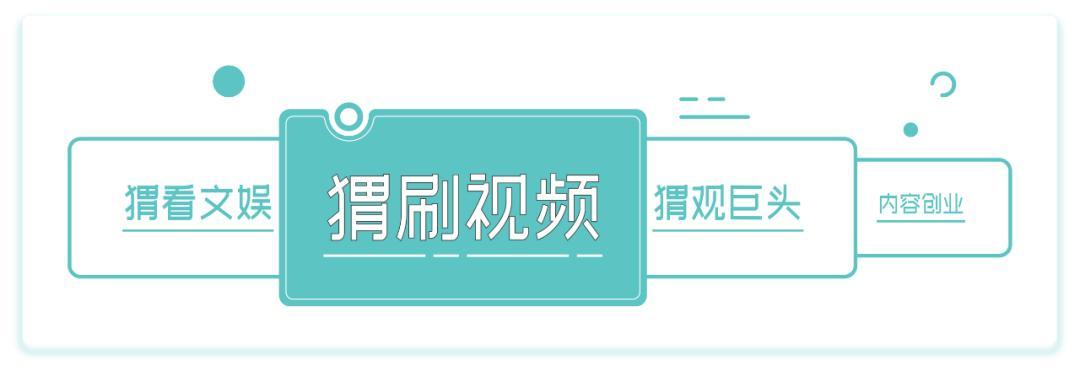 """高原少年丁真""""网红出道"""",月薪3500元"""