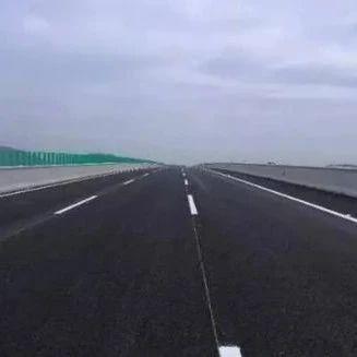 雄安新区外围路网首条建材快速通道竣工通车