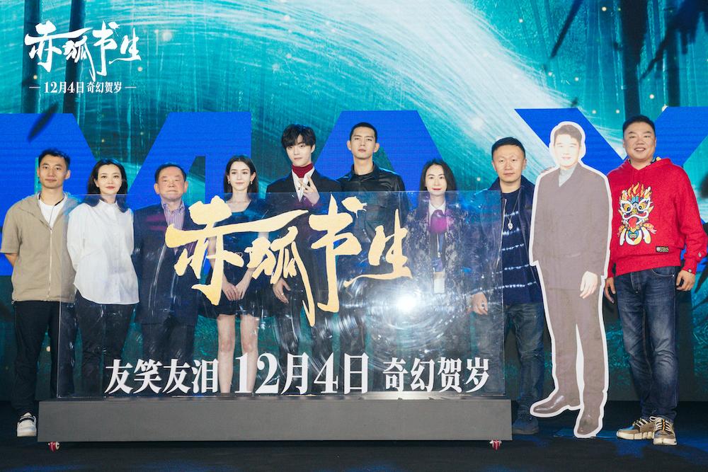 《赤狐书生》监制江志强:选演员不图流量图真心