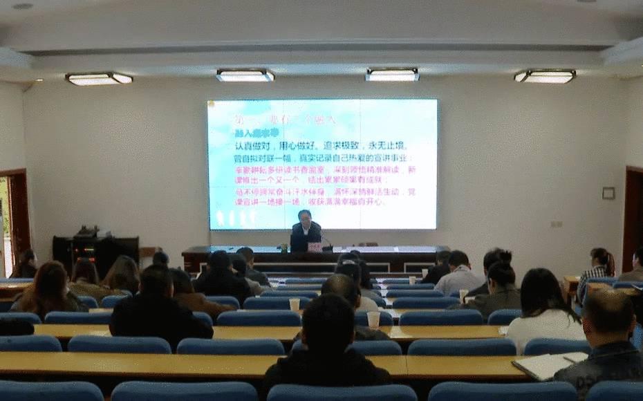 """景宁县举办第二十二期""""中国畲乡人文大讲堂"""""""