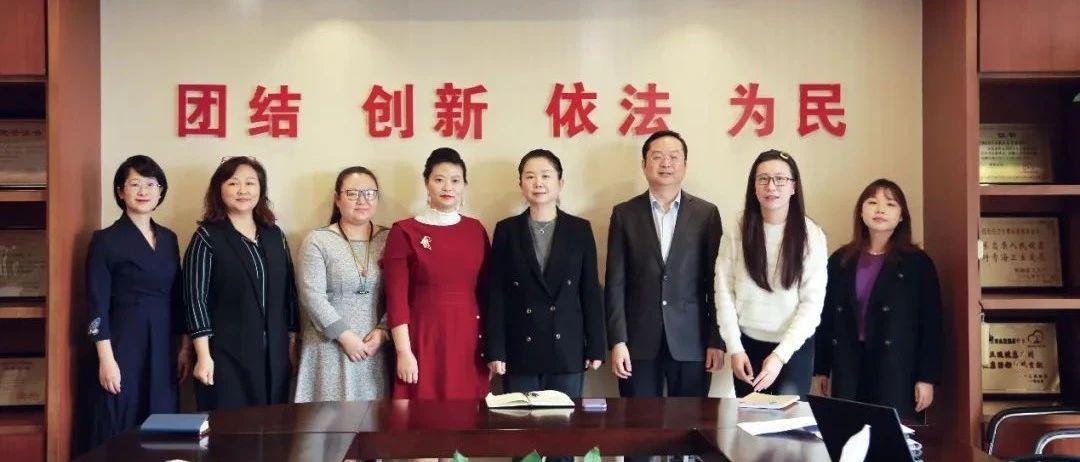 """为健康中国贡献公益力量!中国医药卫生事业发展基金会""""健康中国创新管理发展专项基金""""成立"""