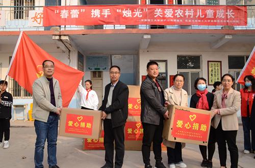 河南理工大学资产公司联合校民盟开展支教助学活动