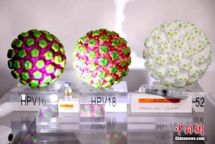 男性也应接种HPV疫苗?网友:女人的还没排上号!图片