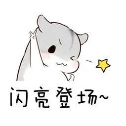 【福利】@所有人,红河发放1000万元全民健康消费大礼包!领取方式戳→图片