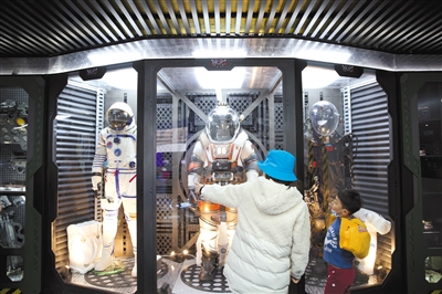 2020中国科幻大会开幕 亮点抢先看图片