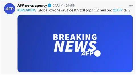 可怕!1200000+……图片