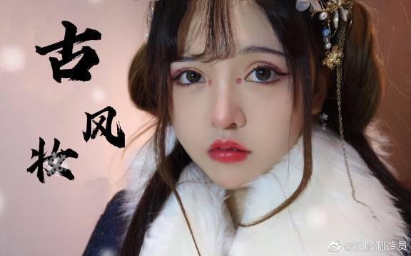 初冬古风汉服妆 :仙女眼影画法,红黄色是温暖的感觉~