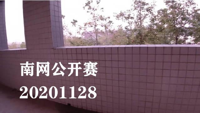 11月28日,第二届南京大学网球公开赛🎾在仙林校区火热开赛!……