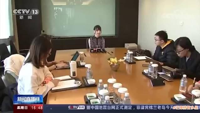 台湾围棋棋手黑嘉嘉