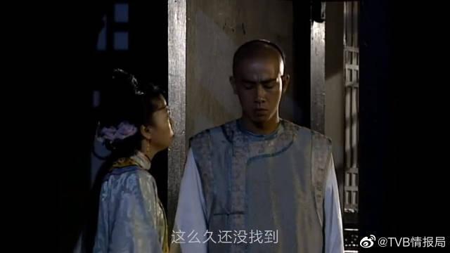 建宁公主竟要求亲生父亲瘦头陀给自己下跪?