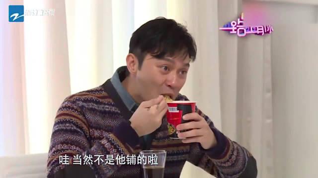 众明星的求婚方式,王俊凯想把钻戒塞进花生米里,苏有朋笑喷了