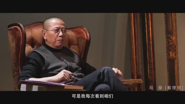 陈丹青先生在「局部」栏目里讲梵高这一期我看了好几遍……