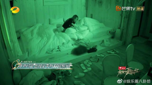 孟佳摔跤在地上缩成一团 下床要小心啊,看着都疼