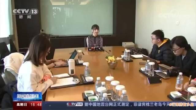 台湾女棋手黑嘉嘉,不知现在是否还在大陆效力?……