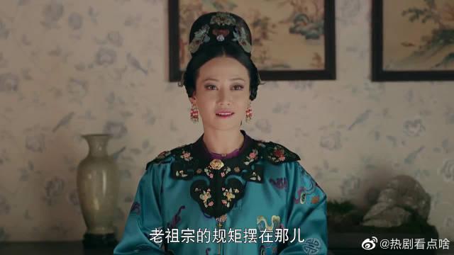 怡嫔死后,富察皇后为何不告发高贵妃?其实是一种退让