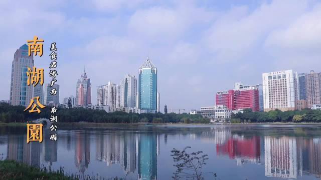 南宁南湖公园植被四季常青,湖泊宽阔,站在中湖遥望小桥流水…………