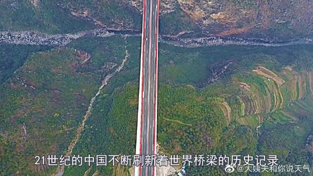 """高铁跨海可敢想?""""基建狂魔""""一座桥拿下三项世界之最"""