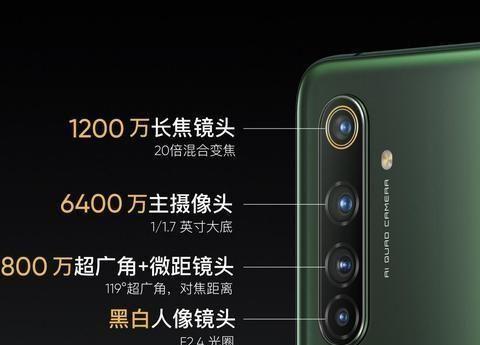 realme真实自我X50m配置非常健壮,支持双模5G