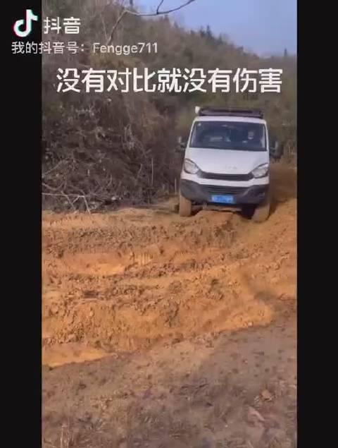 视频:民间改装四驱的国产依维柯欧胜…………