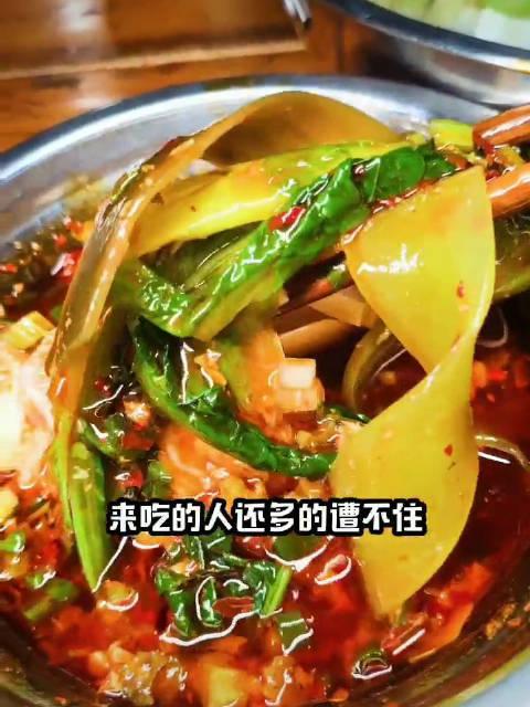 德阳广汉有一家店,冒菜竟然用开水煮的,简直不按套路出牌…………