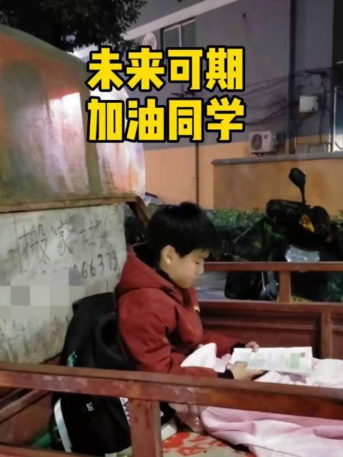 """六安 皋城中学一男孩被""""偷拍"""",网友:别人家的孩子……"""