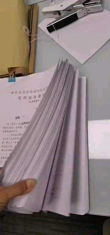 奇葩说选手,湖南电视台主持人陈铭今日晒出法院受理案件通知书……