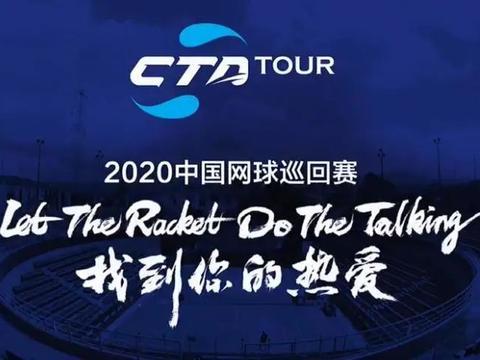 吴易昺全胜夺冠,中国男网重燃希望,ATP年终总决赛合影泄露天机