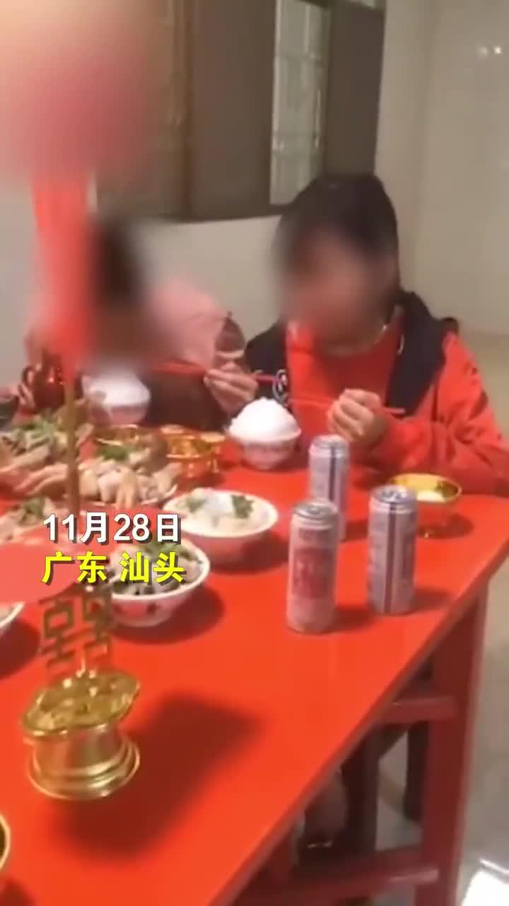 网曝汕头18岁男孩娶14岁初中生,村干部:确有其事!