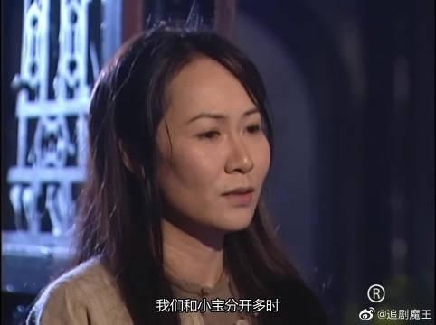 刘一舟真是不知好歹 韦小宝相救于他,他却出言不逊!
