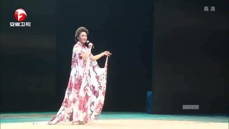 纪念徽班进京230周年《薪火相传》徽剧经典名段演唱会在合肥举办